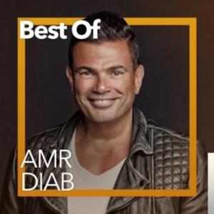 Amr Diab Best Of