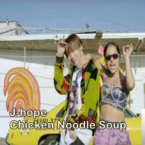 feat Becky G-Chicken Noodle Soup