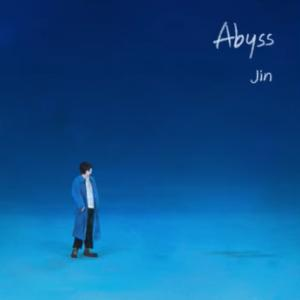 Abyss (2020)